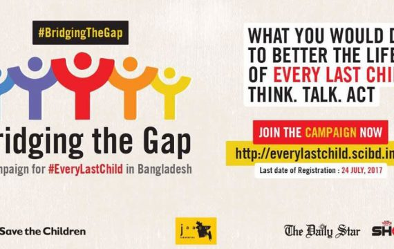 Bridging the Gap for Every Last Child