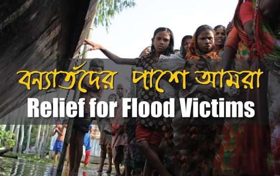 Relief for Flood Victims