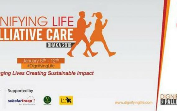 Walkathon | Dignifying Life Thru Palliative Care