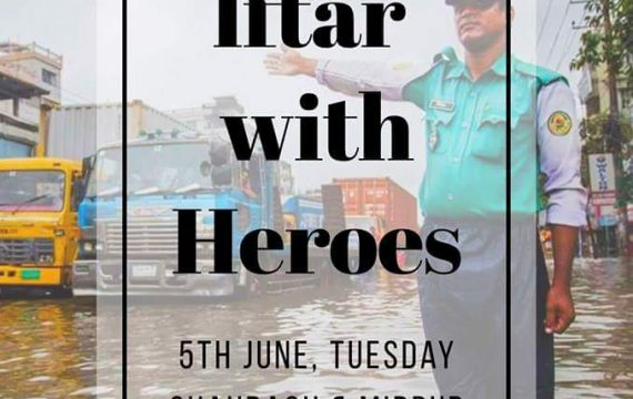 VBD Dhaka District is going arrange an Iftar with Traffic Police