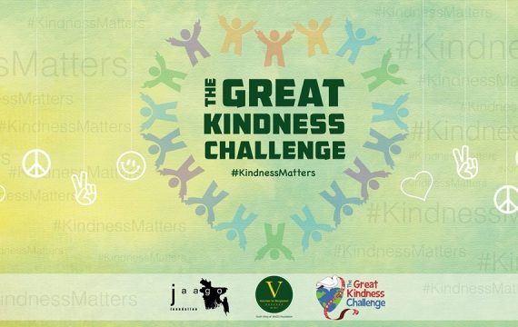 Great Kindness Challenge 2018