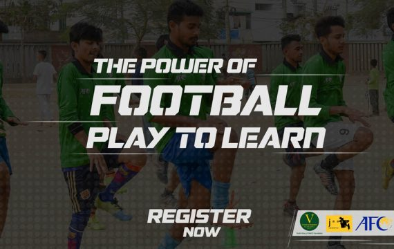 The Power Of Football: Play to Learn