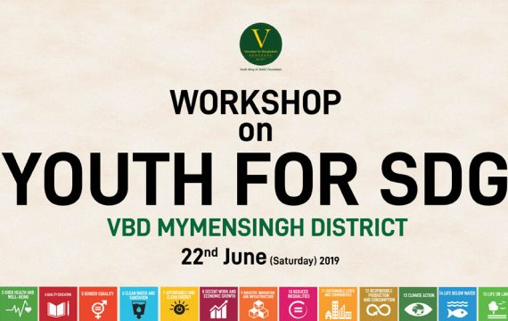 "Workshop on ""Youth for SDG"""