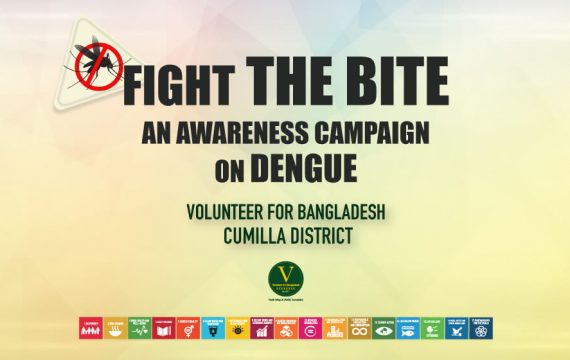 Fight the Bite: An Awareness Campaingn on Dengue