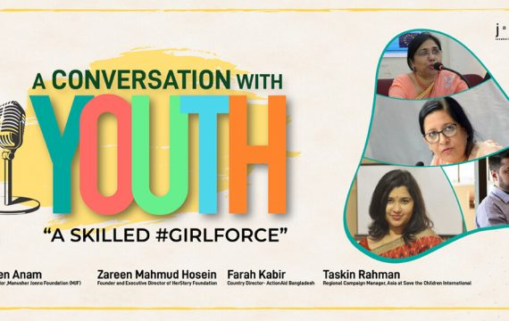 A Conversation with Youth | Skilled Girl Force
