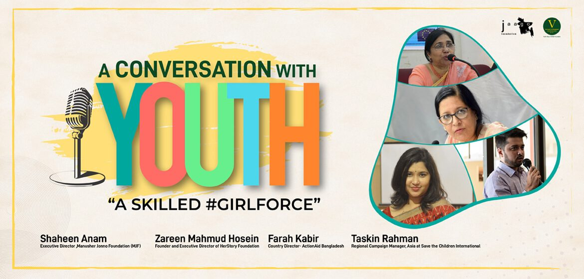 A Conversation with Youth | Skilled Girl Force - A person sitting in a room - Advertising