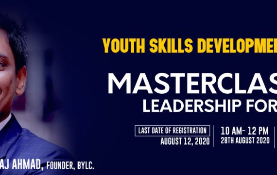Masterclass on Leadership For VBD
