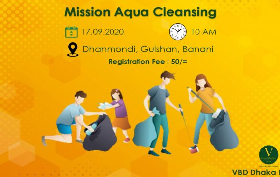 """Mission Aqua Cleansing""- VBD Dhaka District"